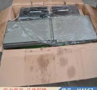 慧采小型木工多用机床 木工板材切割机床 小木工推台机床货号H4167