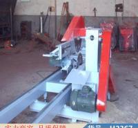 慧采全自动圆木推台锯 圆棒推台锯 精密木材推台锯货号H2367