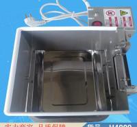 慧采毛豆手动剥壳机 小型青毛豆角剥壳机 家用型毛豆剥壳机货号H4909