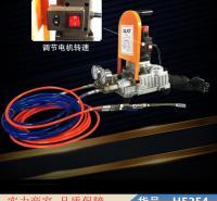 慧采防水注浆机 单缸注浆机 生产双液注浆机货号H5254