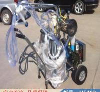 润创双桶移动奶牛挤奶器 YDHI羊用活塞式挤奶机 单桶挤奶机货号H5402