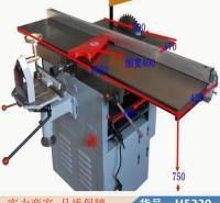润创轻型四用平压刨木工联合机床 MQ442型木工多用联合机床 小货号H5339