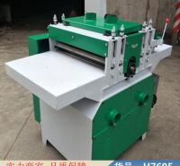 润创木工多片锯 多片木工锯 方木多片锯货号H7605