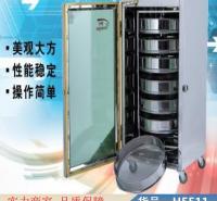 润创6层烘干机 牛粪烘干机 衣物烘干机货号H5511
