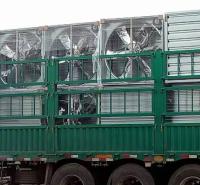 畜牧风机 万聚供应商畜牧风机供应 大量批发