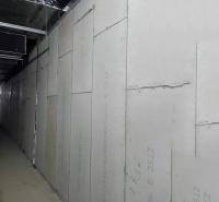 登封水泥轻质隔墙板 石膏隔墙板 价格优惠