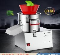 智冠小型菜馅机 多功能刹菜机 多功能家用刹菜机货号H4969