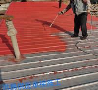 丙烯酸彩钢翻新漆 旧彩钢翻新 机器设备翻新 金属彩钢翻新