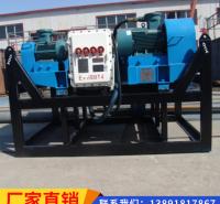 LW500x1000-N钻井液离心机厂家批量生产_量大从优,恒联固控