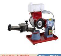 慧采全自动合金磨齿机 全自动磨齿机 木工水磨磨刃机货号H0465