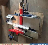 慧采多功能家用微型机床 小型多功能机床 多功能木工机械货号H1710
