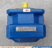 慧采高压齿轮泵 不锈钢齿轮泵 柱塞泵货号H4464