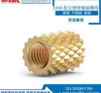 In-saiL  膨胀开槽自锁滚花螺母冷压螺母铜螺母 钻石滚花设计 质量保证