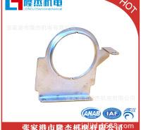 隆杰五金冲压件 外壳铝制冲压件 耐腐耐磨 制作严谨 使用可靠