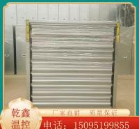 乾鑫温控设备厂 重锤式推拉式风机