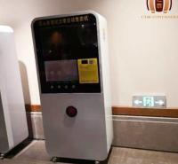 智能售酒机 自动售酒机价格  仁泰自动售酒机 厂家定制