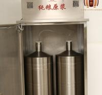 自动白酒售酒机定制 厂家直接供应 白酒售酒机定制 仁泰售酒机