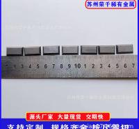 供应纯度99.95钽丝大学实验用钽棒可加工钽管