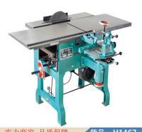 润创十合一多功能木工机床 小型刨床 双面木工刨床货号H1467