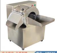 润创小型切丝机 烙饼丝机 30型切丝机货号H0134
