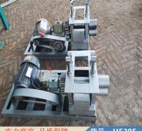 润创卷圆机角铁 卷圆机中心管 铁皮保温卷圆机货号H5305