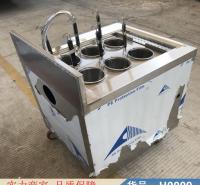 润创多功能煮面机 不锈钢煮面炉 台式电热煮面炉货号H0009