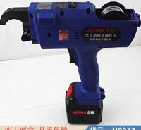 润创max钢筋捆扎机 钢筋绑扎 钢筋绑扎扎丝机货号H0343