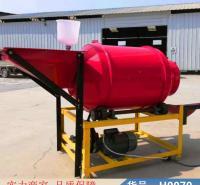 润创小型多功能制粒包衣机 药用包衣机 批量式包衣机货号H0070