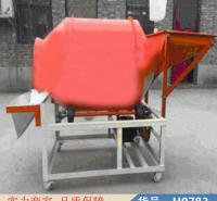 润创60型滚筒式种子包衣机 60饲料搅拌机卧式 50公斤塑料混色货号H0783