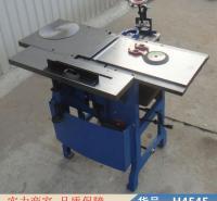 润创木工多用机床 小型木工多用机床 微型家用多用木工机床货号H4545