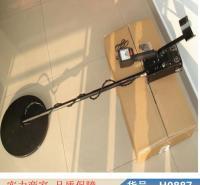 润创MD5008探测仪 有色金属探测仪 手提式金属探测仪货号H0887