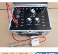 润创黄金探测仪 地下金属探测仪器可视 探金属仪器货号H1803