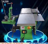 润创双面压刨机 轻型单面木工压刨床 MB104A单面压刨货号H0725