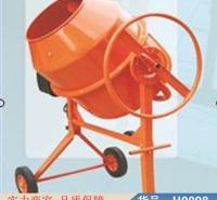 润创混泥土装修搅搅拌机 饲料滚筒混泥土装修搅拌机 电压220v搅货号H0098