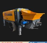 润创水泥液压砂浆细石泵 细石混凝土专用泵 大型混凝土泵货号H3185