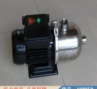 润创离心泵 管道离心泵 小型离心泵货号H0950