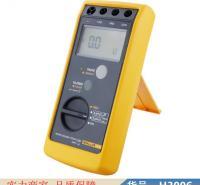 润创钳式接地电阻测试仪 面电阻测量仪 防腐层绝缘电阻测量仪货号H3006