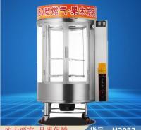 润创850型燃气烤鸭炉 脆皮烤鸭炉850型 港式烤鸭炉货号H2082