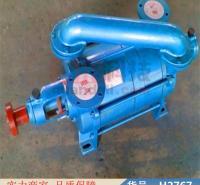 卅眸真空泵 无油真空泵 无油电动真空泵货号H2767