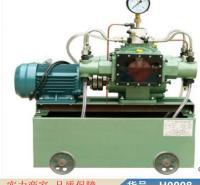 卅眸便携式电动试压泵 3千瓦电动试压泵 流量可调式电动试压泵货号H0008