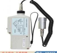 卅眸分体式振动测试仪 数显振动检测表 便携式动平衡仪货号H1117
