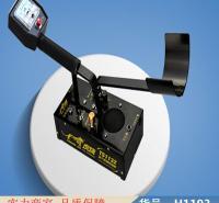 卅眸手持金属探测仪 学校金属探测仪 精度地下金属探测器货号H1193