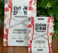 郑州塑料包装袋厂万和包装定做塑料包装袋食品包装袋