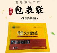 万和包装 河南食品袋厂家批发郑州塑料包装袋厂家