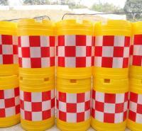 陕西防撞桶  交通防撞设施  高速路道路防撞桶厂家