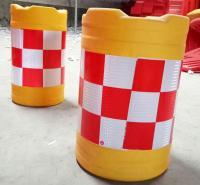 青岛防撞桶  交通防撞设施  高速路道路防撞桶批发