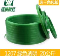 上海PET塑钢打包带厂家 裕苗包装 山东PET塑钢打包带厂家  PET塑钢打包带批发