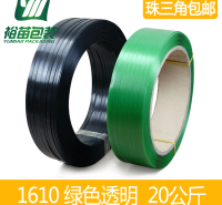 福建PET塑钢打包带厂家 裕苗包装 广东PET塑钢打包带厂家  PET塑钢打包带批发