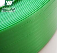 东莞PET塑钢打包带厂家 裕苗包装 天津PET塑钢打包带厂家  PET塑钢打包带批发