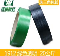 浙江PET塑钢打包带厂家 裕苗包装 上海PET塑钢打包带厂家  PET塑钢打包带批发